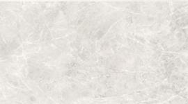 Rivenditore Laminam colore Cava Diamond Cream